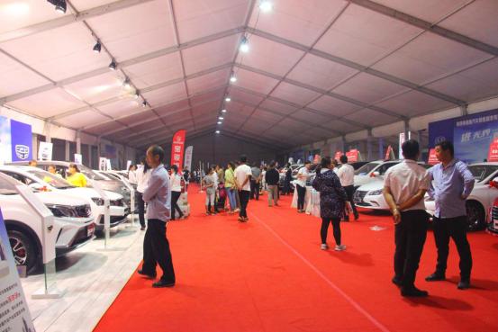 2018第七届商洛国际车展总结125.png
