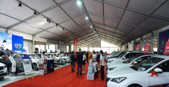 2018第七届商洛国际车展总结123.png